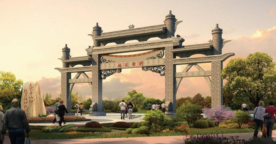 湖北老河口码头公园