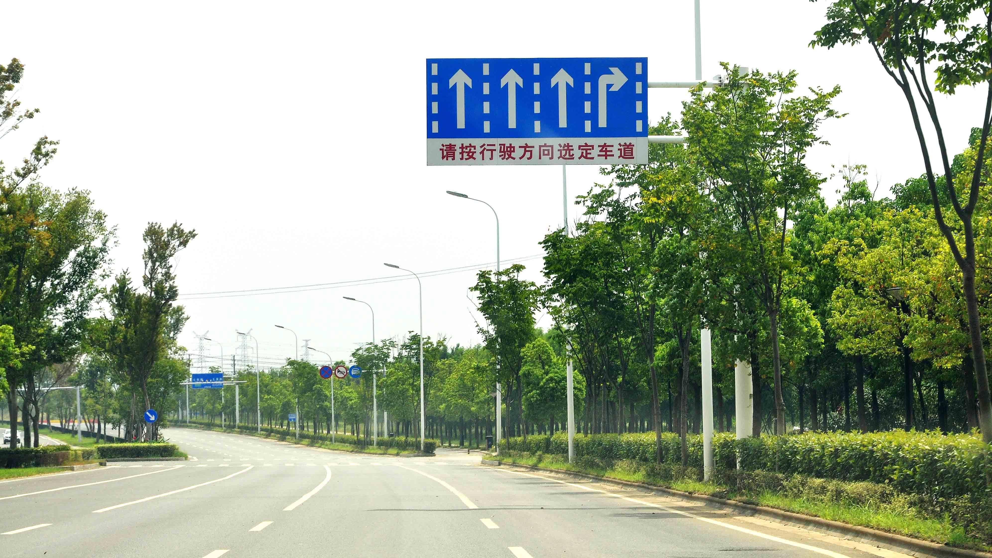 黄梅小池湖北大道园林千亿国际娱乐