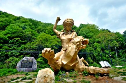 武神旅游公路《打豹英雄陈传香》