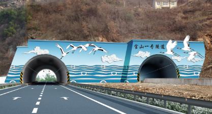十房隧道《官山一号隧道》