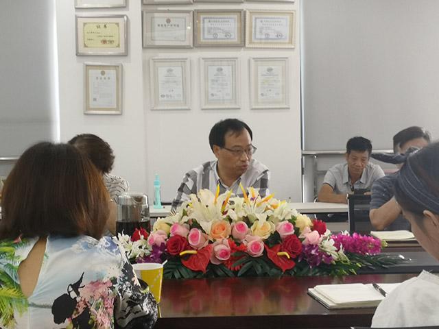 快讯|湖北省环艺年中工作会议资讯